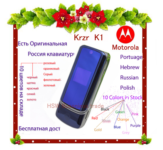 Refurbished Motorola Krzr K1 Flip Unlocked GSM mobile phone free shipping free Gifts