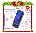 Refurbished Motorola Krzr K1 Flip Unlocked GSM mobile phone free shipping+free Gifts