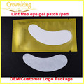 Lint free under eye  gel patch for eyelash extensions