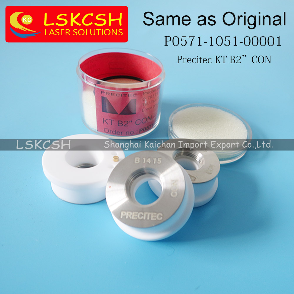 10pcs/lot same quality as original precitec ceramic KT B2 CON P0571-1051-00001 NOZZLE HOLDER KT B2