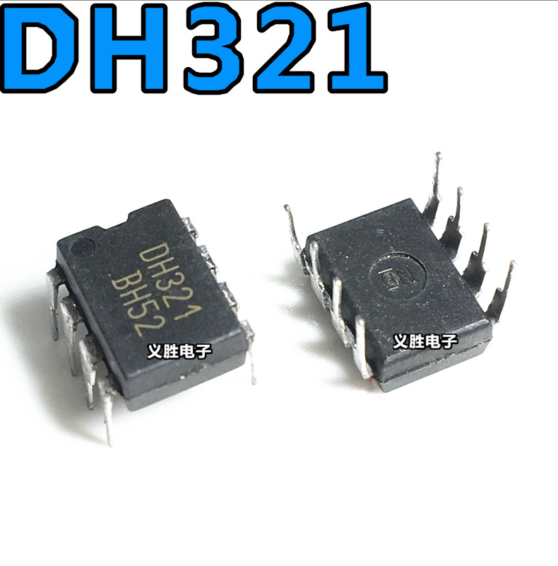 Si  Tai&SH    DH321  integrated circuit electronic component