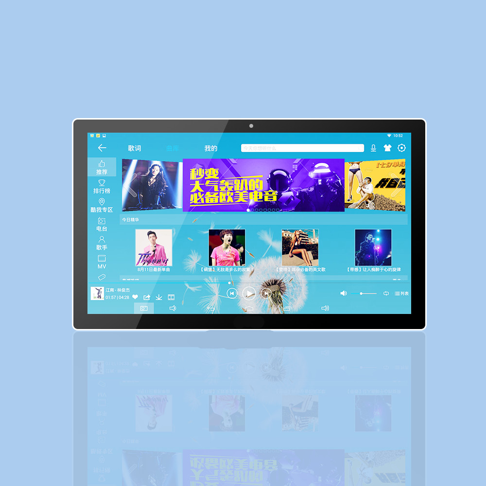 23.6 Inch HM65 Intel I7 8GB Touch Screen Panel Desktop All In One Pc