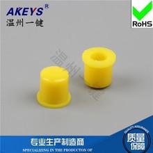 15pcs  A22 / Yellow with key switch / key switch Hats High quality straight key switch Hat switch locks