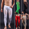 f0831484b6eb9 Net wj male long johns ultra-thin transparent gauze sexy underwear trousers  low-waist slim legging