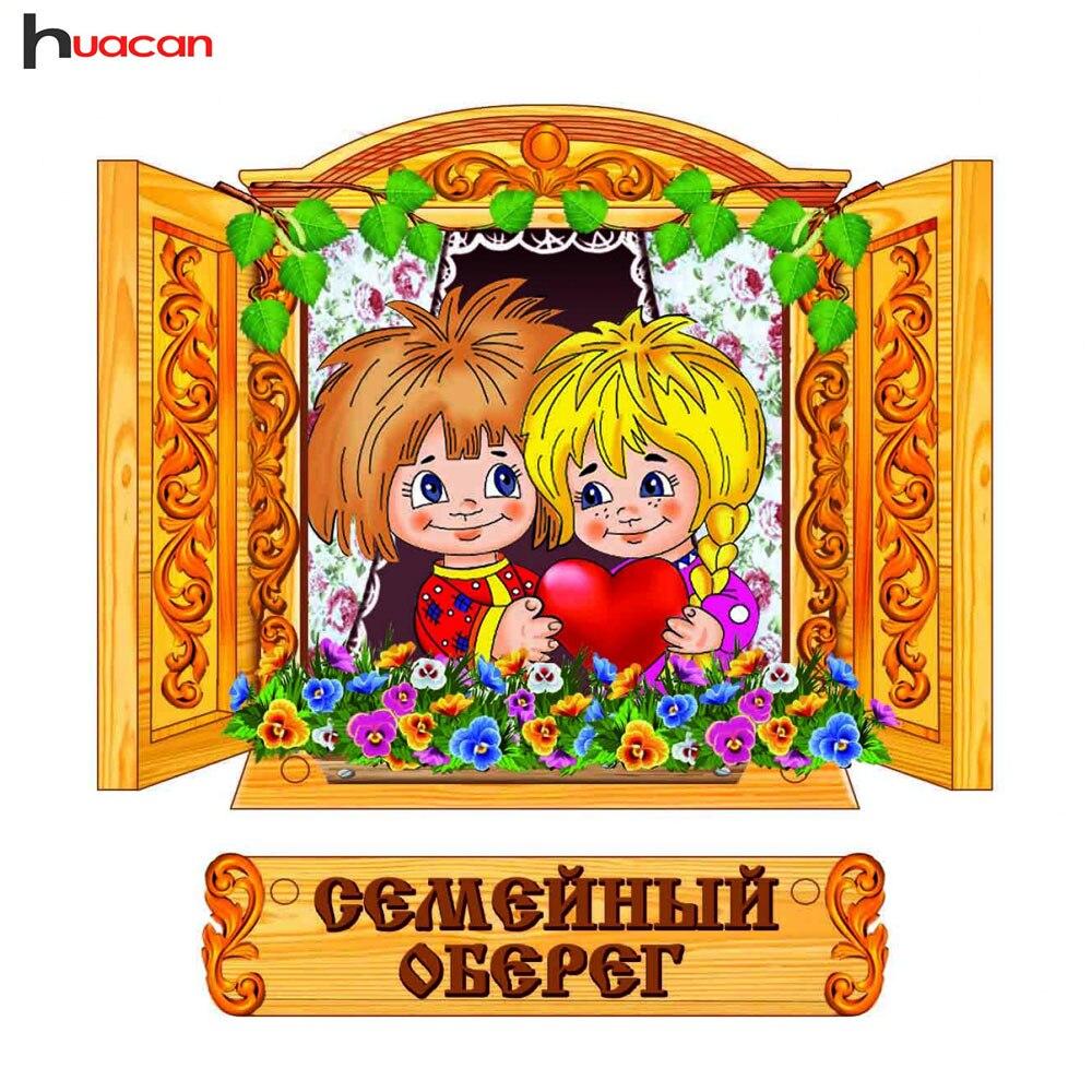 Russian Cartoon Amulets Diamond...