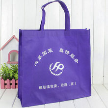 500pcs Wholesale 35x35x10cm Reusable Non Woven Shopping Bags With Logo Promotional Gifts Customize Eco Tote