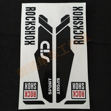 Bike fork stickers bike frame stickers for rockshox/rock shox reflective stickers rock shox sticker(China)