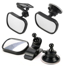 Baby car mirror Car Rear Seat View Child Safety Mirror Clip and Sucker Dual Mount rear view