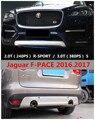 Для Jaguar F-PACE 2016 2017 240PS R-SPORT/380 PS S Защита бампера Защита противоскользящая пластина Передняя и задняя высококачественная нержавеющая сталь