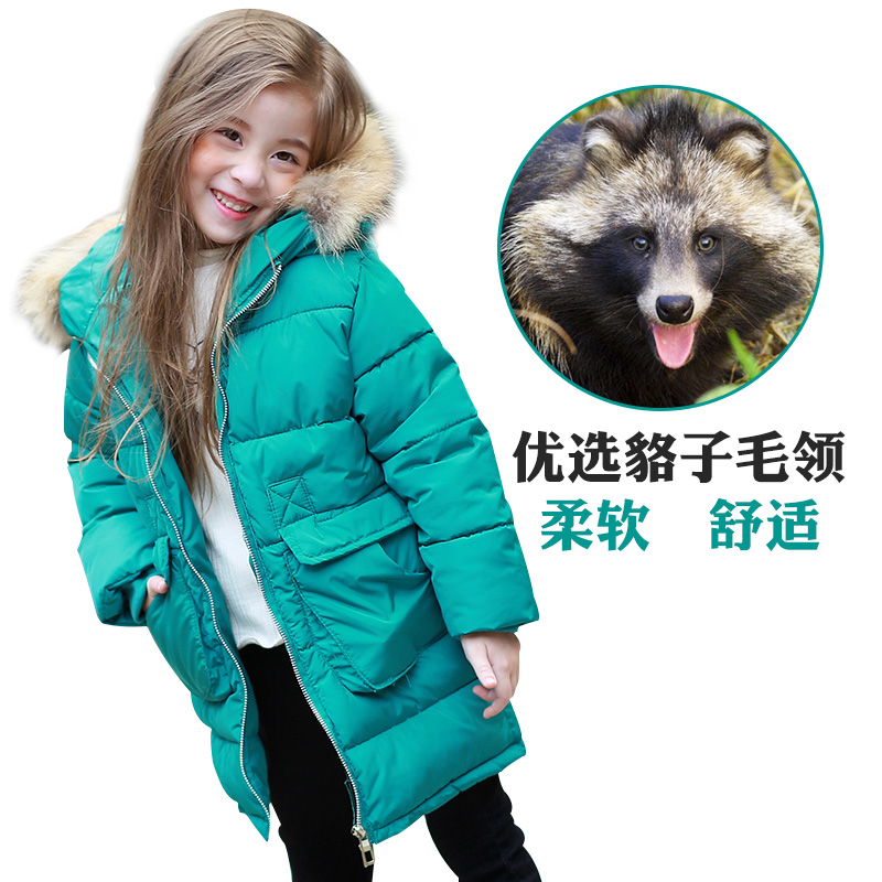 2017 New Girls Long Padded Jacket Children Winter Coat Kids Warm Thickening Hooded down Coats For Teenage Outwear down winter jacket for girls thickening long coats big children s clothing 2017 girl s jacket outwear 5 14 year
