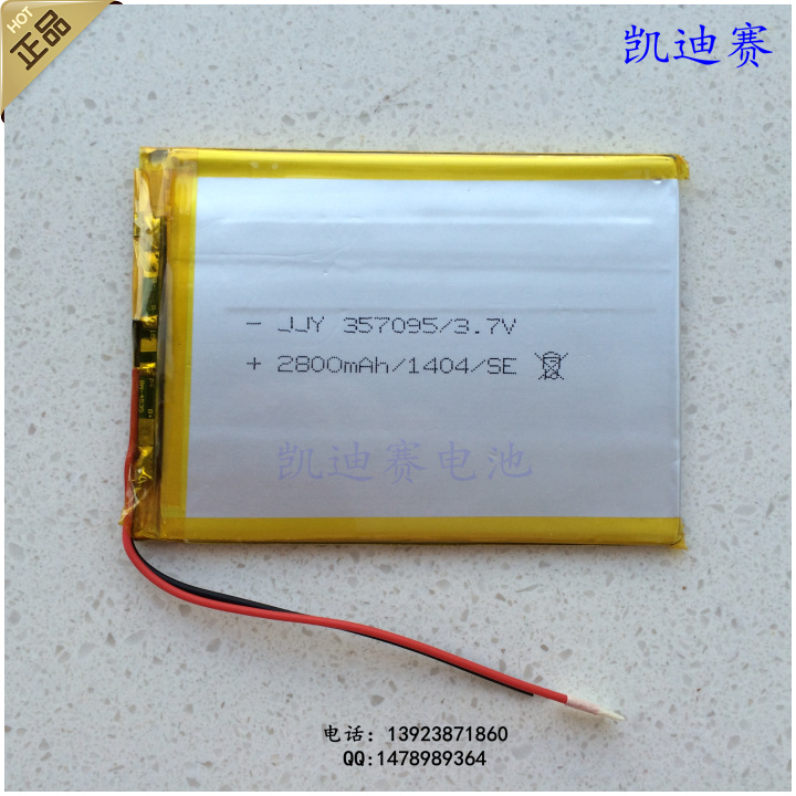<font><b>3</b></font>.7v li po li-ion batteries lithium polymer battery <font><b>3</b></font> <font><b>7</b></font> v lipo li ion rechargeable lithium-ion for tablet dvr 357095 <font><b>2800mAh</b></font> GPS image