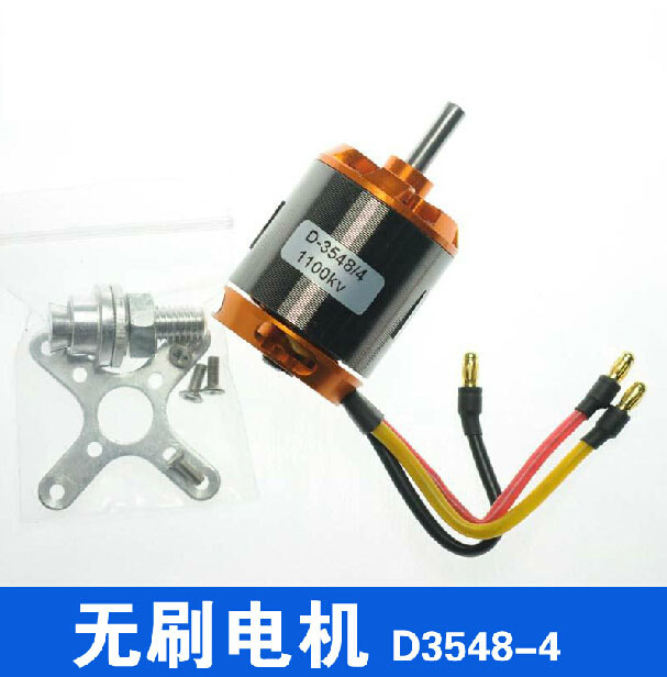Dys brushless dc motor high speed motor for diy rc for High speed brushless dc motor