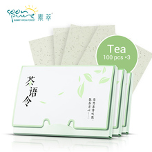 SOONPURE Green Tea Facial Absorbent Paper Farewell Oil Face Cleanser Deep Black Head Remover Acne Treatment  Face Tools Beauty