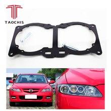 Taochis автомобильный-Стайлинг Рамка адаптер модуль DIY Кронштейн Держатель для Mazda 6 Hella 3 5 объектив проектора
