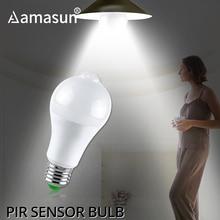 Пир датчик светильник Blub ночной светильник E27 светодиодный светильник с датчиком движения 85-265 в 12 вт 18 вт автоматический вкл. Выкл. Чувствительный детектор Bombillas