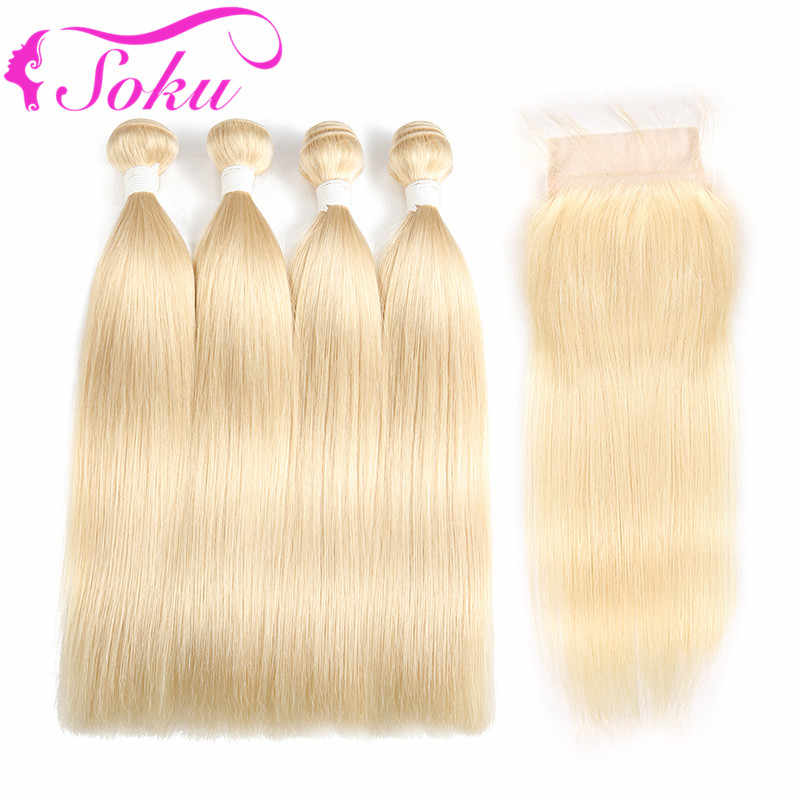 613 Blonde Straight Human Hair Bundles With Closure Brazilian Remy Hair Weave Extensions SOKU 4 Bundles With Lace Closure