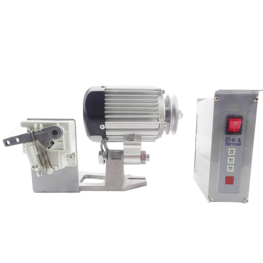 Energy Saving Sewing Machine Servo motor 500W 220V Direct AC Drive Free shipping