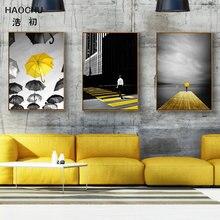 Haochu скандинавский желтый зонт морской доки современные холщовые