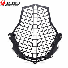 Motorcycle Accessories Motorcycle Headlight Protector cover grill for ktm 1190 Adventure/1190R 1290 Super Adventure for ktm 1190r 1190 adventure 2013 2018 2017 2016 motorcycle accessories headlight head lamp light grille guard cover protector