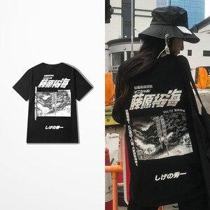 Europen And American Harajuku T Shirt Men Skateboard Hip Hop High Street Top Tee Casual Wear Lovers Couple Trasher T Shirts(China)