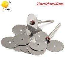 Режущие диски, вращающиеся инструменты, режущий круг для инструментов Dremel, аксессуары 10 шт., диски dremel с 2 зажимами 22 мм 25 мм 32 мм