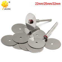 Cutting Discs Rotary Tools Cutting wheel for Dremel Tools Accessories 10pcs dremel Discs with 2pcs Mandrels 22mm 25mm 32mm cheap JIGONG 22 25 32mm GON-0025 White 11-20 Pcs Circular Saw Blades Home DIY