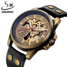 Bronze Leather Watch Winding