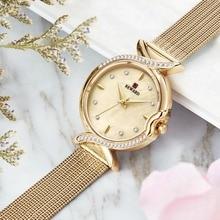Relogios Feminino Luxury Brand Fashion Waterproof High Quality Quartz Watch Women Watches Female Wrist Girl  RD63075L