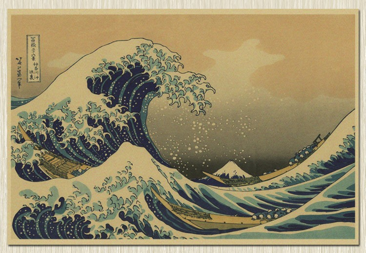 Japonský yamato-e v kanagawě surfování Orientální styl Kraft papír vinobraní Nástěnné plakáty Umění řemesla Kavárna Bar Dekorační nálepka 42x30CM