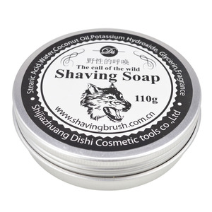 Image 2 - Deluxe man Mustache Shaving Soap  Mens Round Facial Care soap rosin Flavor Beard Shaving Soap Barbering Shave Cream Soap Face