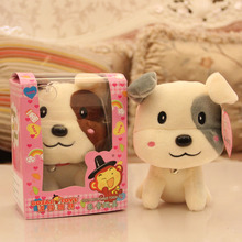 Dog doll recording doll recording doll plush toy birthday gift girls christmas gift record 12s free shipping