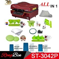 ST 3042 pakiet 3D prasa próżniowa prasa termiczna drukarka 3D prasa do sublimacji maszyna do walizek kubki talerze okulary w Drukarki od Komputer i biuro na