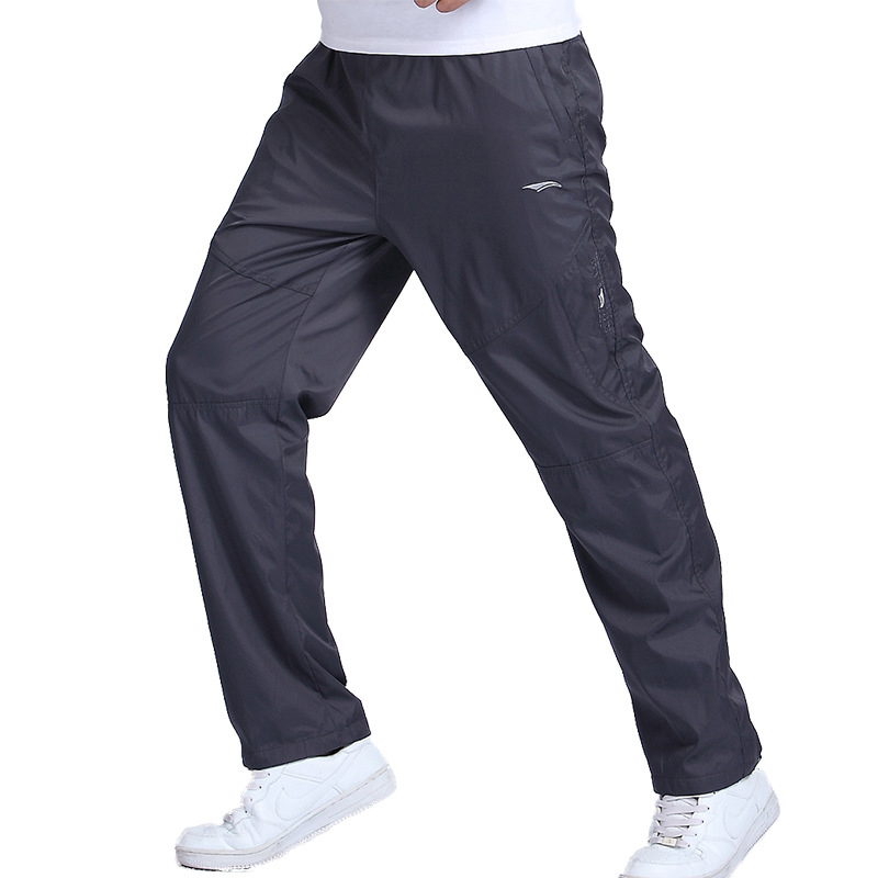 Men's Quick Drying Pants Elastic Waist Double Layer Mesh Men Breathable Pants Polyester Sport Pants Mens Straight Sweatpants