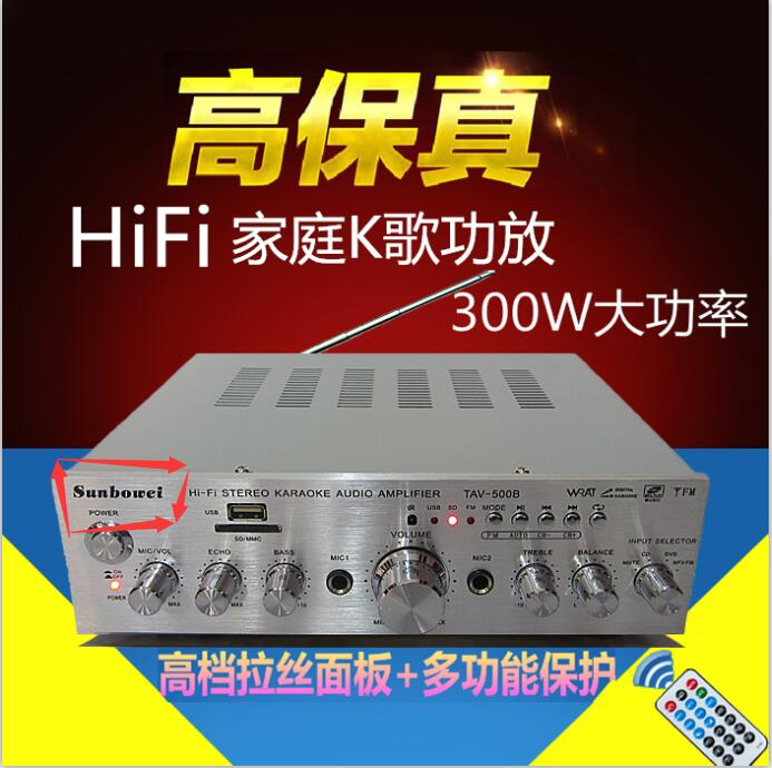Prix pour DIY 220 V amplificateur de puissance 100 w + 100 w carte anneau vache avec télécommande multifonction accueil amplificateur audio Kara OK