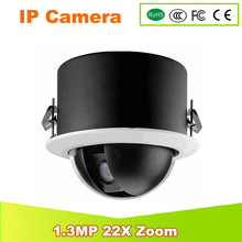 CCTV 960P 1.3MP 22X optical zoom outdoor PTZ Onvif network onvif IP PTZ camera CCTV High speed PTZ camera support mobile phone