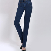 Plus size denim jeans casual high waist straight pants for women autumn spring summer cotton blend embroidery trousers yrf0601