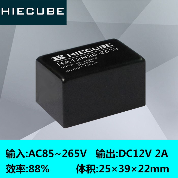 220V to 12V 2A AC to DC Power Module HA12N20 Isolation Switch Power Supply Line gbc30k to 220