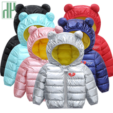 HH kids coats jackets Cotton Down Children Winter Parkas Outerwear Coats Baby Boys and Girls Zipper pink silver Jacket baby jackets for boys camouflage clothing children jacket boys fashion autumn cotton kids coats girls jackets and coats spring