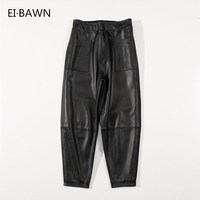 2018 Autumn Winter Pant Women Real Sheepskin Black XXXL Plus Size Loose Casual Street Style Ladies Trousers Genuine Leather