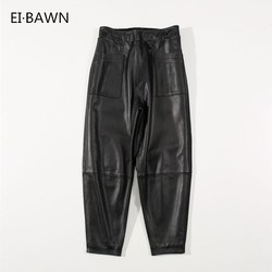 2019 Autumn Winter Pant Women Real Sheepskin Black XXXL Plus Size Loose Casual Street Style Ladies Trousers Genuine Leather