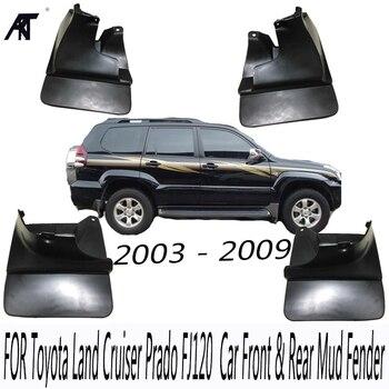 שחור מול & אחורי בוץ פגוש מדפי Splash Guard מגינים כיסוי Trim עבור טויוטה לנד קרוזר פראדו FJ120 2003- 2009 Mudflaps