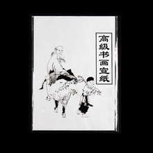 HE DAO High Quality White Painting Paper Xuan Rice Chinese Calligraphy