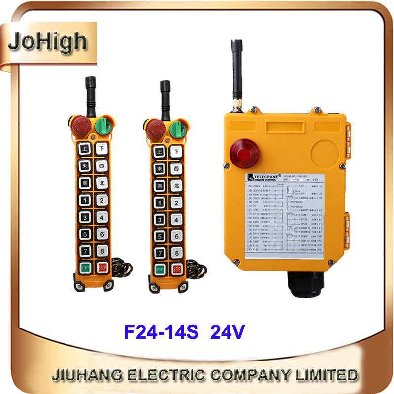 Approvisionnement d'usine 14 Boutons AC 220 v 380 v DC 36 v 24 v Industrielle télécommande Palan Grue 2 émetteurs + 1 récepteur