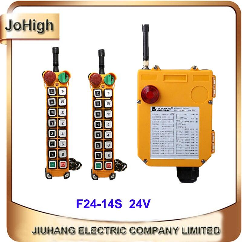 Rifornimento della fabbrica 14 Bottoni AC 220 v 380 v DC 36 v 24 v Industriale telecomando Della Gru Della Gru 2 trasmettitori + 1 ricevitore