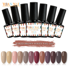 RBAN NAIL 7ml Brown Series Nail Gel Polish Elegant Coffee Pure Nude Grey Soak Off UV Art Manicure Tools Varnish Lacquer