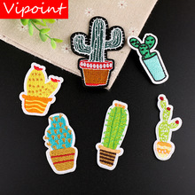 VIPOINT embroidery cactus cacti patches cereus badges applique for clothing YX-268