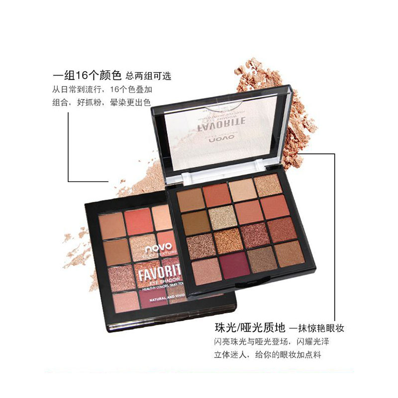 16 Color Eyeshadow Marble Dish Eye Makeup Waterproof Mineral Powder Shimmer Eye Shadow Make up Palette Cosmetics For Women 2
