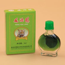 Hot item! Green Refresh Famous Portable Medicated Oil Pain Relief Foundation Cream