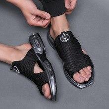 Летние вьетнамки с воздушной подушкой; Мужская обувь; сандалии из сетчатого материала; Мужская дышащая пляжная обувь; качественные мужские кроссовки; Уличная обувь; размеры 38 44