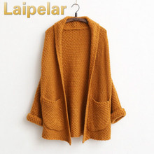 2018 ulzzang Girl Casual Long Knitted Cardigan Autumn Korean Women Loose Solid Color Pocket Design Sweater Jacket Beige Laipelar